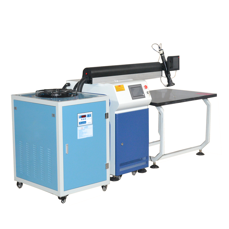 BHJ series Laser Welding Machine