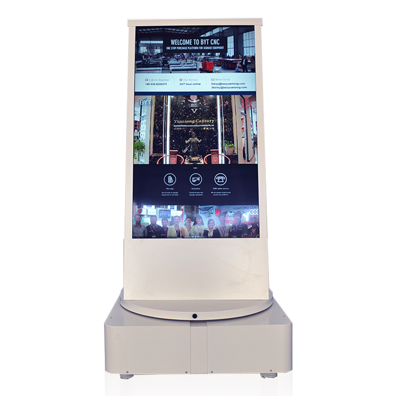 Rotary inductive Kiosk Introduction