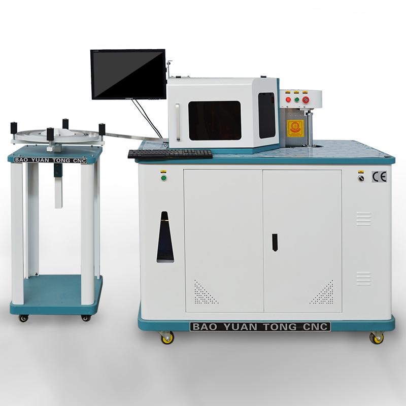 Multi-fuction CNC bending machine